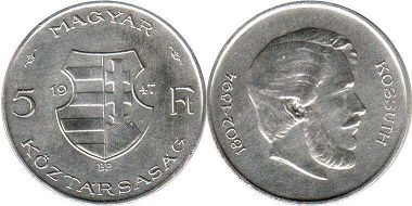coin Hungary 5 forint 1947
