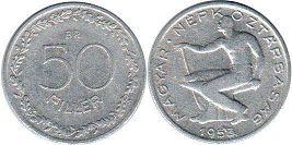 coin Hungary 50 filler 1953