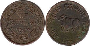 coin Indore 1/4 anna 1888