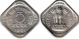 coin India 5 new paise 1961