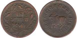 coin Indore 1/4 anna 1886