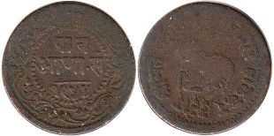 coin Indore 1/4 anna 1887