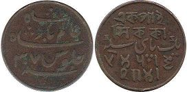 coin Bengal Presidency 1 pice without date (1808)