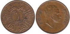 coin Iraq 1 fils 1953