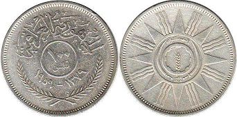 coin Iraq 100 fils 1959
