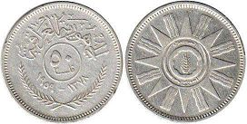 coin Iraq 50 fils 1959
