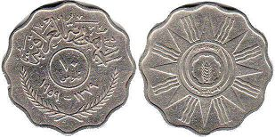 coin Iraq 10 fils 1959