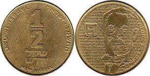 coin Israel 1/2 new sheqel 1986