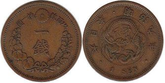 japanese viejo moneda 1 sen 1876