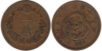 japanese viejo moneda 1 sen 1886