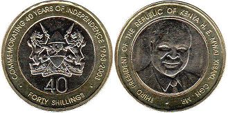 coin Kenya 40 shillings 2003 Independence