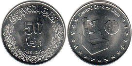 coin Libya 50 dirhams 2014