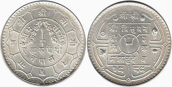 coin Nepal 1 rupee 1932