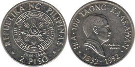 coin Philippines 2 piso 1992