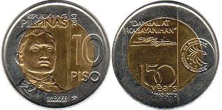 coin Philippines 10 piso 2013