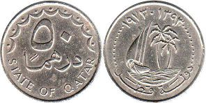 coin Qatar 50 dirhams 1973