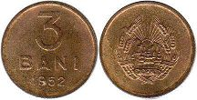 coin Romania 3 bani 1952