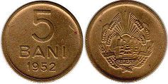 coin Romania 5 bani 1952
