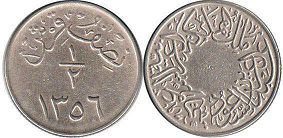 coin Saudi Arabia 1/2 ghirsh 1937