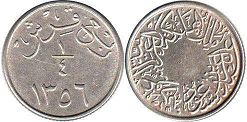 coin Saudi Arabia 1/4 ghirsh 1937