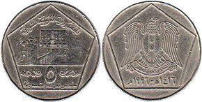 coin Syria 5 pounds 1996