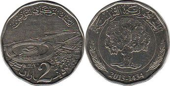 piece Tunisia 2 dinar 2013