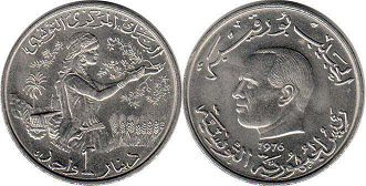 piece Tunisia 1 dinar 1976