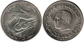 piece Tunisia 1/2 dinar 1976