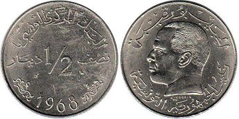 piece Tunisia 1/2 dinar 1968