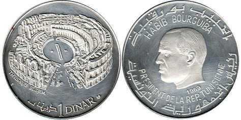 piece Tunisia 1 dinar 1969