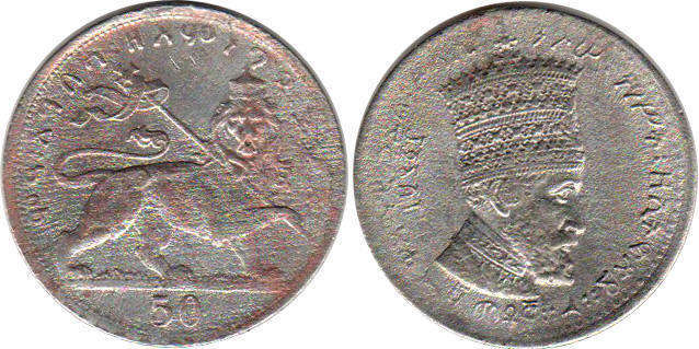 Ethiopian Coins Catalog With Photos And