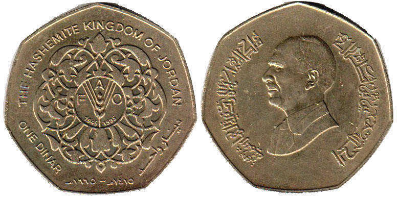 Jordan - online free coins catalog with photos and values