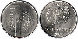 coin Belarus 1 rouble 2009