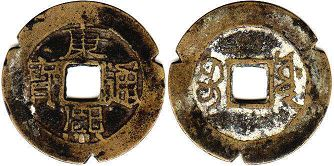 chinese old coin 1 cash Kangxi