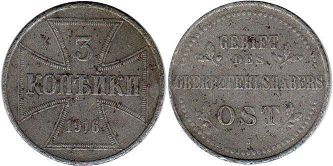 coin German Military coinage 3 kopeks 1916