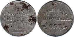 coin German Military coinage 1 kopek 1916