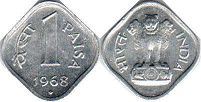 coin India 1 paise 1968