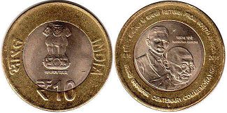 coin India 10 rupees 2015