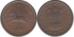 coin India 1 paise 1951