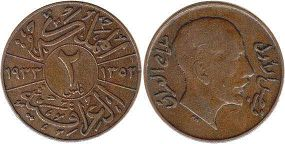coin Iraq 2 fils 1933