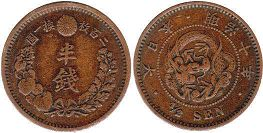 japanese viejo moneda 1/2 sen 1877