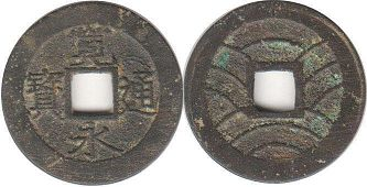 japanese old coin 4 mon 1769-1860
