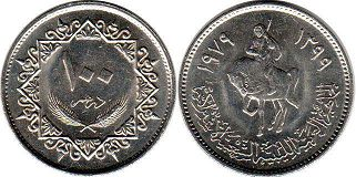 coin Libya 100 dirhams 1979