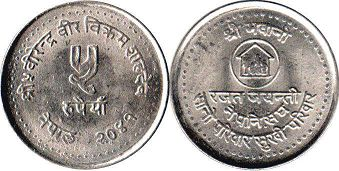 coin Nepal 5 rupee 1984