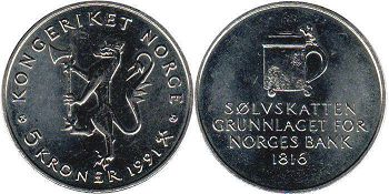 coin Norway 5 kroner 1991