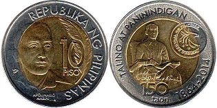 coin Philippines 10 piso 2014