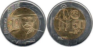 coin Philippines 10 piso 2015