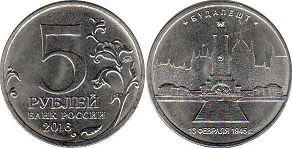 coin Russian Federation 5 roubles 2016