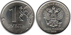 coin Russian Federation 1 rouble 2016