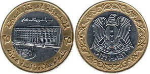 coin Syria 25 pounds 1996
